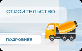 глонасс транспорт